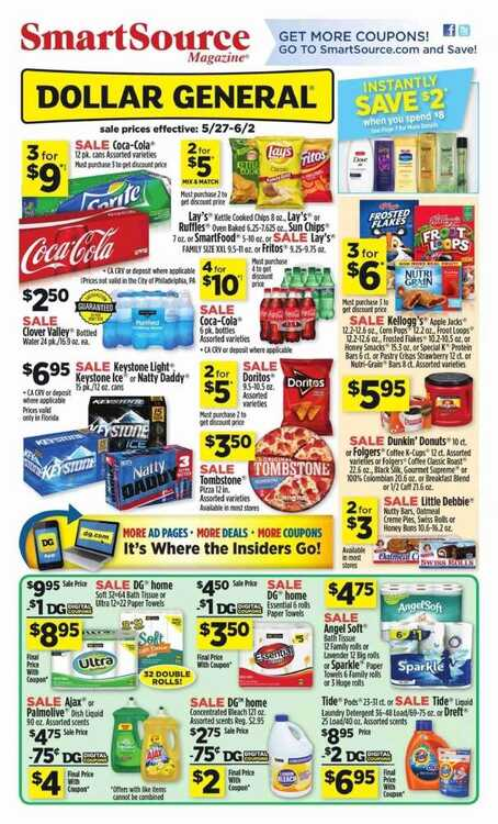 dollar general ad this week