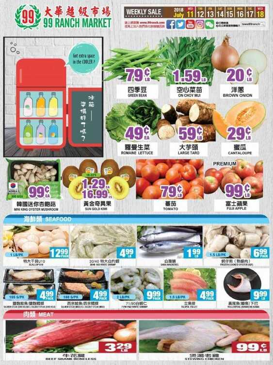 ranch 99 weekly ad san jose 7/13 to 7/18 2018